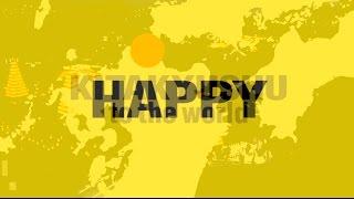 Kitakyushu Japan  city pictures gallery : HAPPY - Kitakyushu to the world - Pharrell Williams (Kitakyushu,Japan) 環境未来都市北九州 #happyday