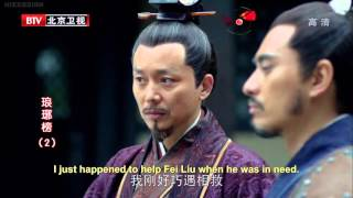 Khmer Chinese Series - NIRVANA ON FIRE