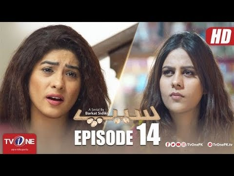 Seep | Episode 14 | TV One Drama | 8 June 2018
