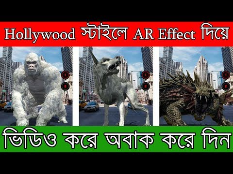 Best Augmented Reality Apps for Android | RAMPAGE: AR Unleashed App