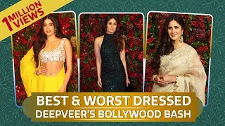 Video Kareena Kapoor, Anushka Sharma: Best and Worst Dressed at DeepVeer's Wedding Reception MP3, 3GP, MP4, WEBM, AVI, FLV Desember 2018