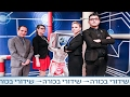 עונה 4 פרק 30
