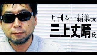 映画『スカイライン―奪還―』ムー編集長解説&振り返り動画