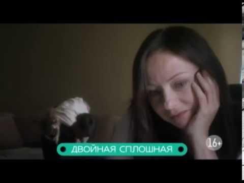 dvoynoe-video-onlayn