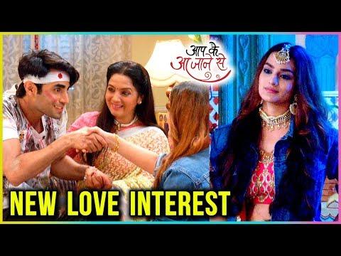 Sahil's NEW LOVE Interest | Aap Ke Aa Jane Se