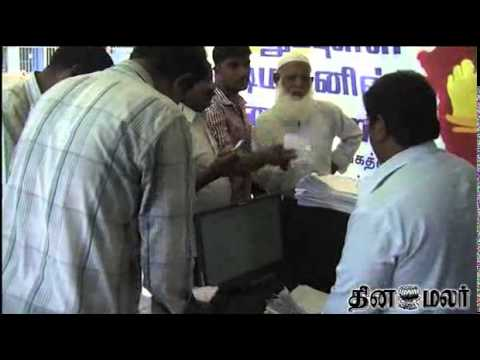 Dinamalar - Tamil Nadu Voter List 2014 - Dinamalar April 16th 2014 Tamil Video News.