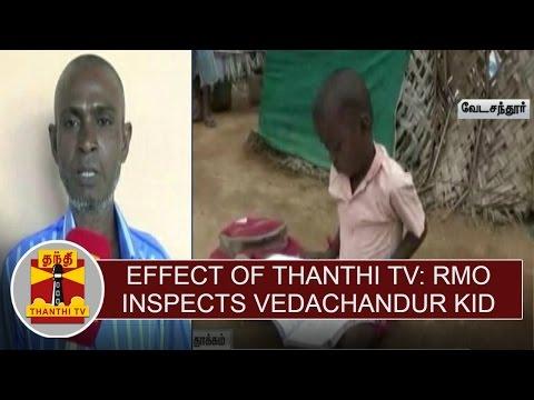 Effect-of-Thanthi-TV--Regional-Medical-Officer-Inspects-Vedachandur-Kid-Thanthi-TV