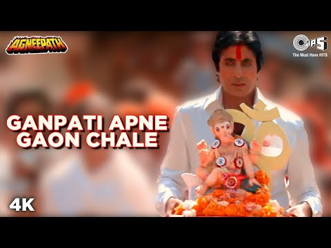 Ganpati Apne Gaon Chale   Agneepath   Amitabh B   Sudesh B   Kavita K   Mithun   Ganpati Song