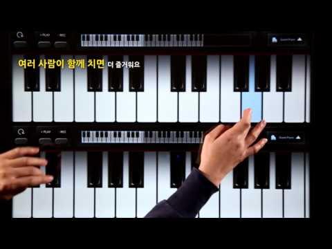 피아노(PIANO)