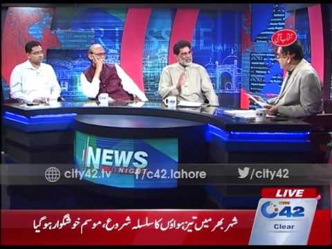 News Night 21st April 2016