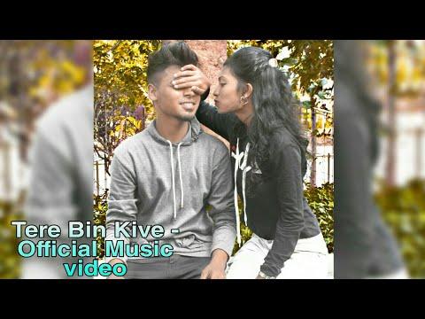 Tere bin kive Ravangi : Full Song   Tere Bin Kive Rawangi   Tere Bin kive Ravangi Sanu Das kive rava
