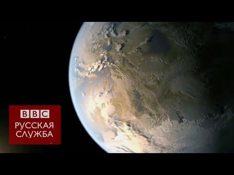 """Телескоп """"Кеплер"""" открыл 100 похожих на Землю планет"""
