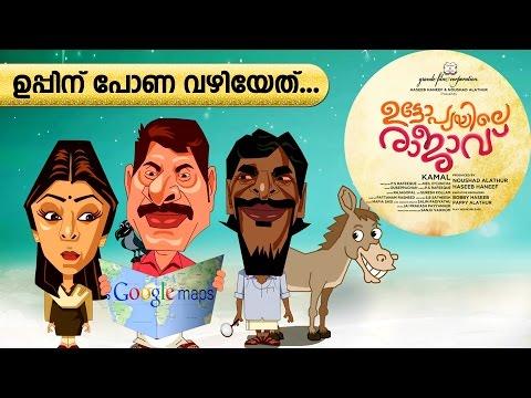 Uppinu Pona Song Video Utopiayile Rajavu Title song , Mammootty, Jewel  Mary