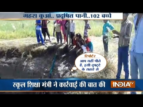 MP: Thirsty school kids go down into 17-feet deep well to drink water
