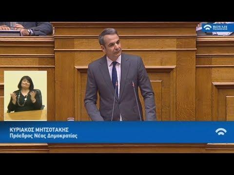 Πρόταση μομφής εναντίον του Παύλου Πολάκη κατέθεσε ο πρόεδρος της ΝΔ, Κυριάκος Μητσοτάκης