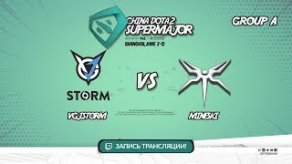 VGJ.Storm vs Mineski, Super Major, game 2 [Maelstorm]
