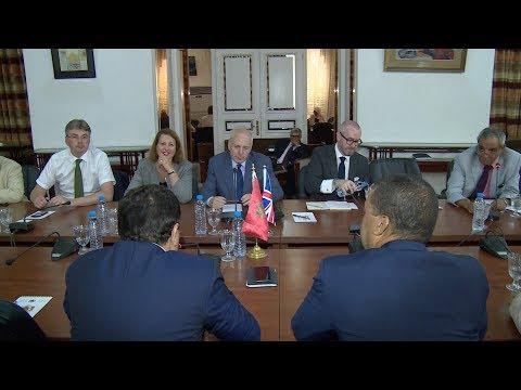 وفد بريطاني يلتقي أعضاء مجموعة الصداقة البرلمانية المغربية البريطانية