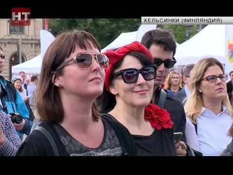 Новгородская делегация участвует в фестивале «Серебряное ожерелье России» в Хельсинки