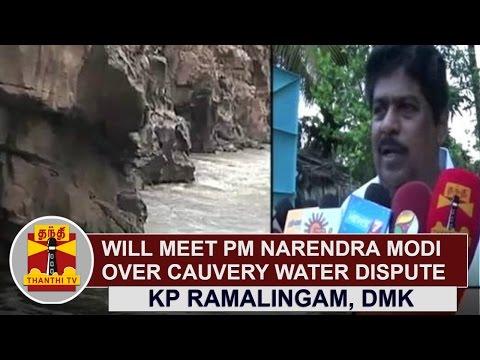 Will-meet-PM-Narendra-Modi-on-Cauvery-Water-Dispute-K-P-Ramalingam