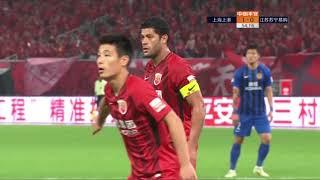 Video 2018 CHA CSL   Round 11   Shanghai SIPG vs Jiangsu Suning FC MP3, 3GP, MP4, WEBM, AVI, FLV September 2018