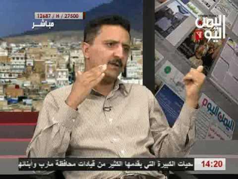 الصحافه اليوم 4 9 2016