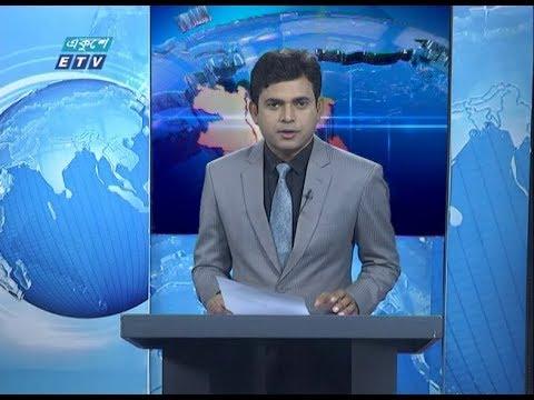 11 AM News || বেলা ১১ টার সংবাদ || 20 February 2020 || ETV News