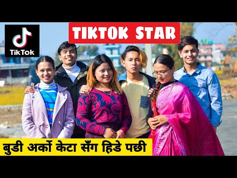 Tiktok Star||Nepali Comedy Short Film || Local Production ||January 2021