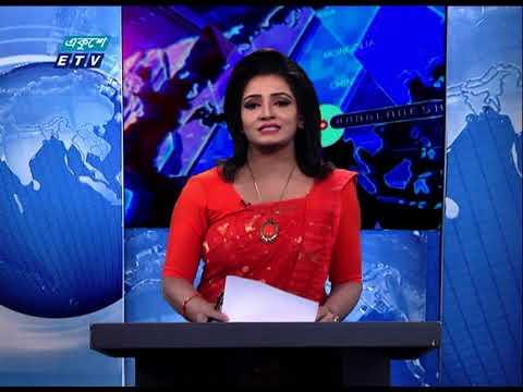 11 PM News || রাত ১১ টার সংবাদ || 26 September 2020 || ETV News