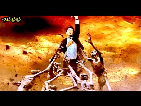 CONSTATINE - Horror Scenes Tamil(தமிழிழ்)