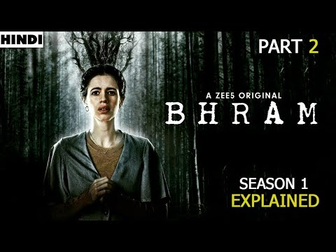 Bhram Part 2 Explained in Hindi   BHRAM 2019 Explained in Hindi
