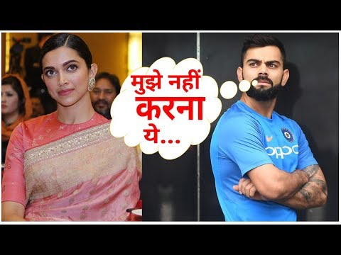 IPL 2018 - Virat Kohli Denial Ad With Deepika Padukone! BD Bollywood Latest Cricket News