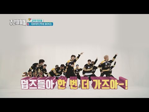 [Weekly Idol EP.351] Let's Get Into THE BOYZ's Charm!