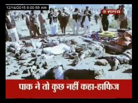 पाकिस्तान में बम ब्लास्ट