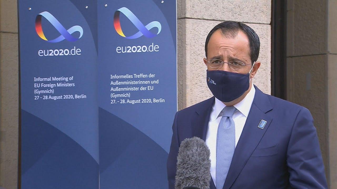 Δήλωση του υπ. Εξωτ. της Κύπρου, πριν την άτυπη συνάντηση υπουργών Εξωτερικών της Ευρωπαϊκής Ένωσης