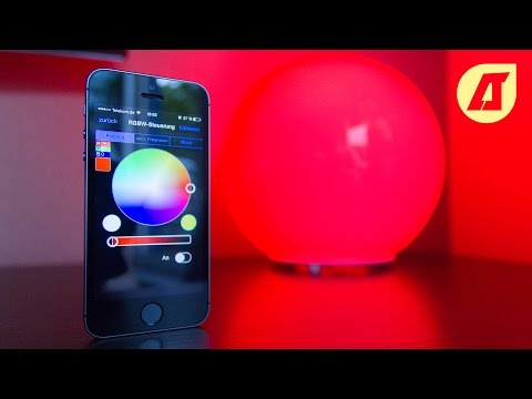 IWY Light Master Wi-Fi LED Lampe im Test (Review) - Deutsch