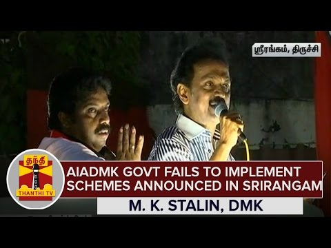 AIADMK-Govt-fails-to-Implement-the-Schemes-Announced-in-Srirangam--M-K-Stalin--Thanthi-TV