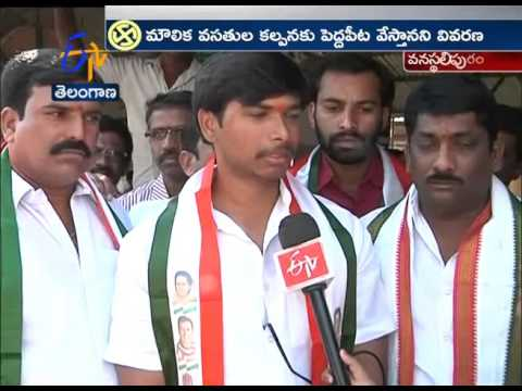 Video ETV Exclusive Interview With Vanasthalipuram Division Cong Contestant Mahesh Yadav download in MP3, 3GP, MP4, WEBM, AVI, FLV January 2017