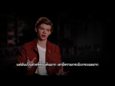 Maze Runner: The Death Cure - Thomas Brodie-Sangster Interview (ซับไทย)