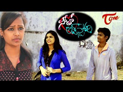 Solo Love Story    Latest Telugu Short Film 2016    by Venkat Pasupuleti