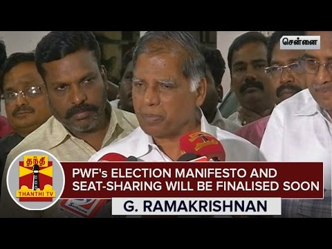 PWFs-Election-Manifesto-and-Seat-Sharing-will-be-Finalized-Soon--G-Ramakrishnan-CPM--Thanthi-TV