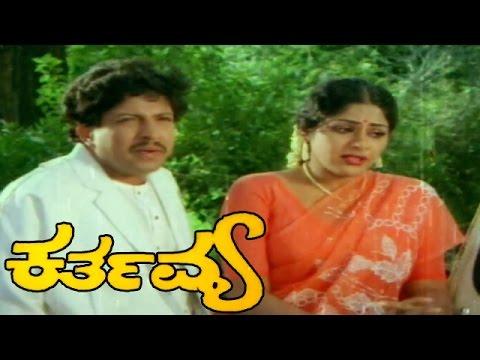 Video Karthavya   Kannada Full Length Movie download in MP3, 3GP, MP4, WEBM, AVI, FLV January 2017