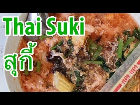 Thai Suki – Healthy Thai Food (สุกี้น้ำ / สุกี้แห้ง)