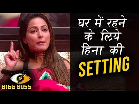 Bigg Boss 11: Hina Khan LEAKS Contract, Goes To FI