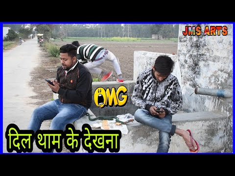 Funny clips - दिल थाम के देखना  Funny Indian Video Clips   Funny Comedy Video 2018  BEST VINES COMPLETION