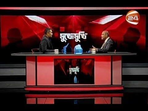 শেখ রহমান  | মুখোমুখি ( Mukhomukhi ) | 22 May 2019