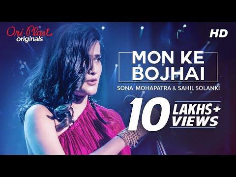 Mon Ke Bojhai (মন কে বোঝাই) | Oriplast Originals S01 E02 | Sona Mohapatra, Sahil | Gaurav |SVF Music