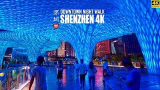 ShenZhen night walk