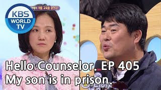 Video A father who locked up his son? [Hello Counselor/ENG, THA/2019.03.25] MP3, 3GP, MP4, WEBM, AVI, FLV Maret 2019