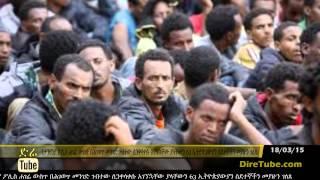 DireTube News - 63 Runaway Ethiopians Nabbed In Dodoma