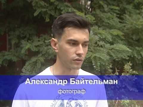 Просмотр видео
